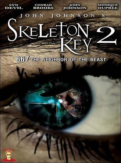 ключ от всех дверей фильм онлайн смотреть: